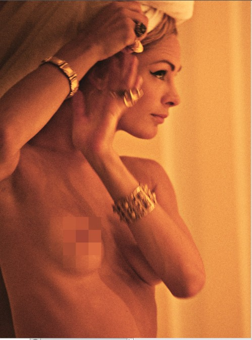 Jenny Skavlan Nude Photos Leaked Small Tits