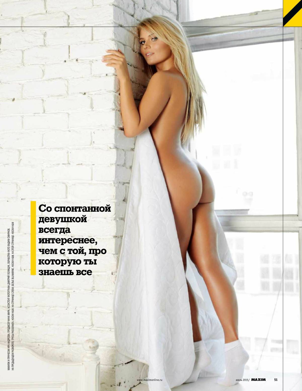 Anna Shulgina Sexy Photoshoot, Topless